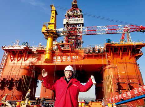 """身后有了""""海洋石油981"""",中国海油迈向深海的步伐更加坚定."""